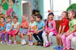 Kindergarten Jpg